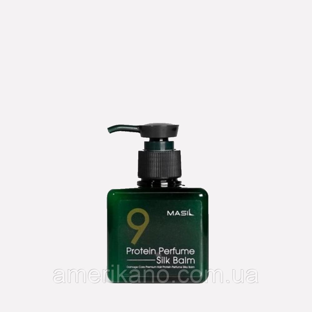 Несмываемый бальзам для защиты волос Masil 9 Protein Perfume Silk Balm 180 мл