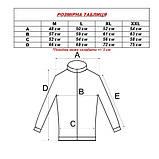 Куртка чоловіча Tony Montana 6138 GRI 100% поліестер L(Р), фото 2
