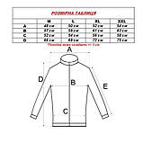 Куртка чоловіча Tony Montana 6138 K. LACI 100% поліестер L(Р), фото 2