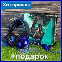 Игровые наушники с микрофоном TUCCI G1000 геймерские для компьютера ноутбука и подсветкой пс4 ps4 xbox one 360