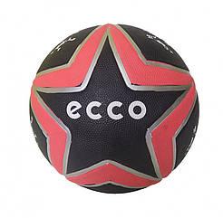 М'яч Баскетбольний BT-BTB-0028 Гумовий (Розмір 7) Діаметр 23,8 див. 600 р. (Чорний)