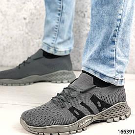 Кроссовки мужские серые, тканевые, на шнурках 1383019142
