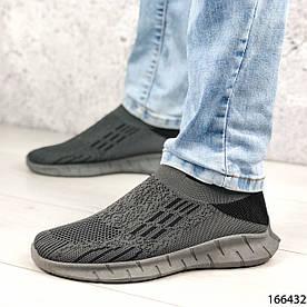 Кроссовки мужские серые, тканевые, без шнурков 1383019144