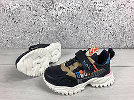 Кросівки дитячі на липучках сині р32-36