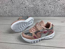 Кросівки дитячі на липучках рожеві р26-31