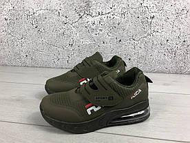 Кросівки дитячі на липучках хакі р31-36