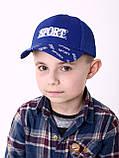 Модная бейсболк для мальчика сетка разные цвета возраст от 5 до 8 лет, фото 9