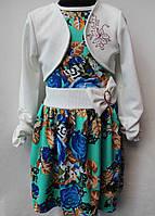 Красивое платье с болеро 104-122