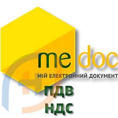 """Программа """"M.E.Doc"""" Модуль """"Учет НДС"""" и пакеты обновлений"""