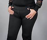 """Штани жіночі """"Дайвінг"""" великих розмірів, фото 6"""