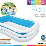 Детский надувной бассейн Intex 262*175*56 см Cемейный большой наливной для дома, дачи и детей 56483, фото 4