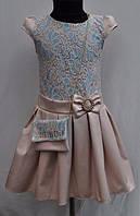 Нарядное платье для девочки с сумочкой