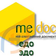 """Программа """"M.E.Doc"""" Модуль """"ЕДО"""" и пакеты обновлений для Физических Лиц Предпренимателей"""