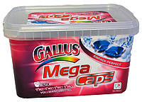 GALLUS Гелевые капсулы