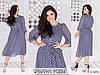 Легке шифонове плаття жіноче сині міді великих розмірів (2 кольори) НВ/-32089
