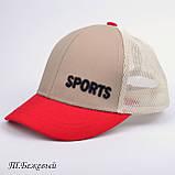 Бейсболка детская для мальчика Sport размер 50-52 голубой, фото 3