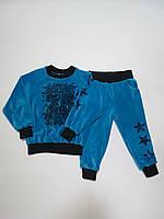 Спортивный костюм для девочки 92р-110р
