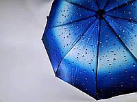 Зонт женский Fiaba F322 автомат, антиветер, капли дождя 3D фотопечатью