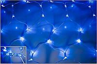 Гирлянда светодиодная(сетка) 210 диодов