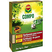 Добриво тривалої дії для газонів 2 кг, Compo