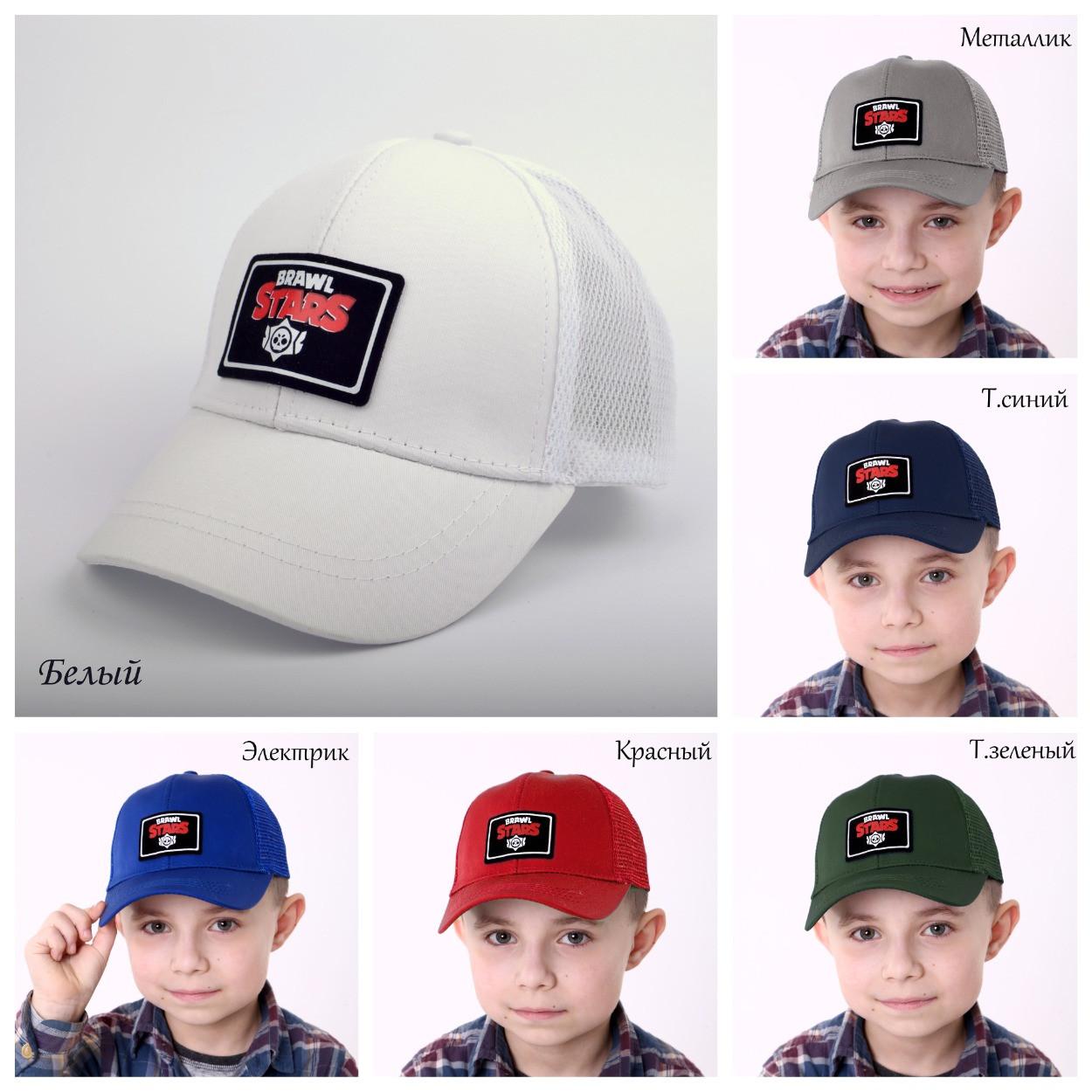 Детская кепка с сеткой Brawl Stars Бравл стар размер 52 на 3 - 6 лет