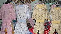 Пижама байковая 5 - 8 лет