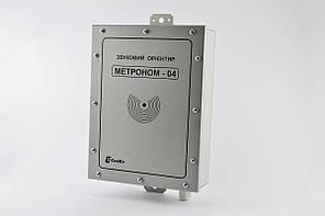 Звуковой ориентир Метроном-04 (220 В)