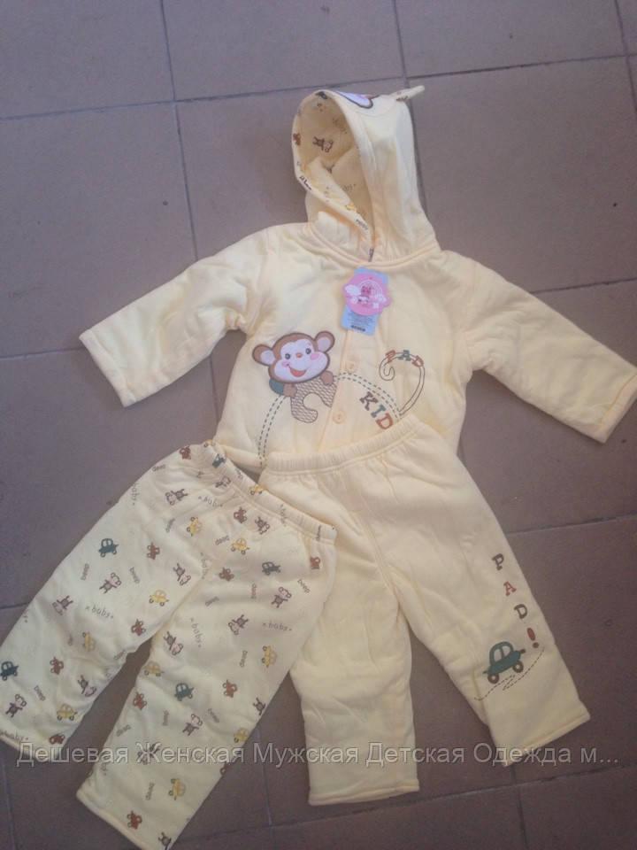 Детские костюмы теплые в ассортименте оптом