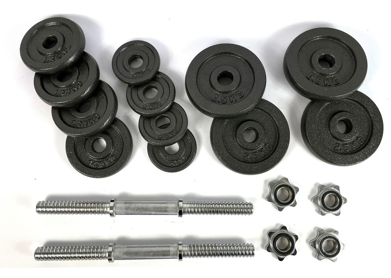 Комплект металевих гантелей NEO-SPORT - 20 кг розбірних із змінними дисками, фото 4
