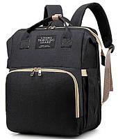 Рюкзак-кроватка для мам Living Traveling Share 7574 25 л, черный