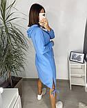 Сукня в спортивному стилі з капюшоном 46-450, фото 8
