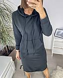 Сукня в спортивному стилі з капюшоном 46-450, фото 6