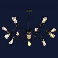 Люстра в стиле лофт паук в гостиную цвет черный Levistella&910025-12 BK