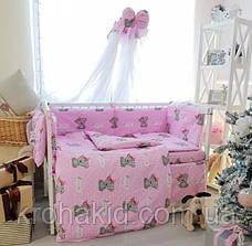 Набір дитячої постільної білизни - 9 предметів / Бортики в ліжечко малюка, фото 2