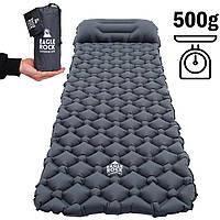 Надувной туристический коврик каремат с подушкой Eagle Rock 40DNylon TPU надувной матрац для палатки, для авто