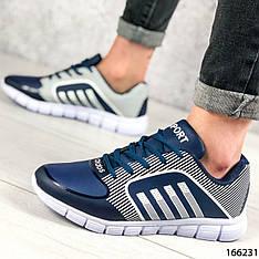 Женские кроссовки синие из эко кожи на белой подошве  | Женские кеды синие | кроссовки повседневные и спорта