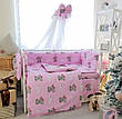 """Дитяче постільна білизна в ліжечко з балдахіном 9в1 """"Ведмедики і соти"""" - 9 предметів / Захист в манеж, фото 3"""