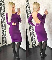 Платье с цепочками на спине