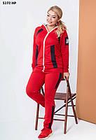 Женский спортивный костюм BST 5272 НР