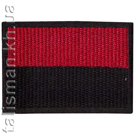 УПА-3 (Прапор УПА) - нашивка с вышивкой