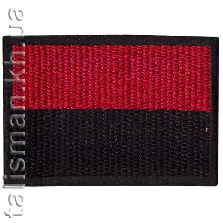 УПА-3 (Прапор УПА) - нашивка с вышивкой, фото 2