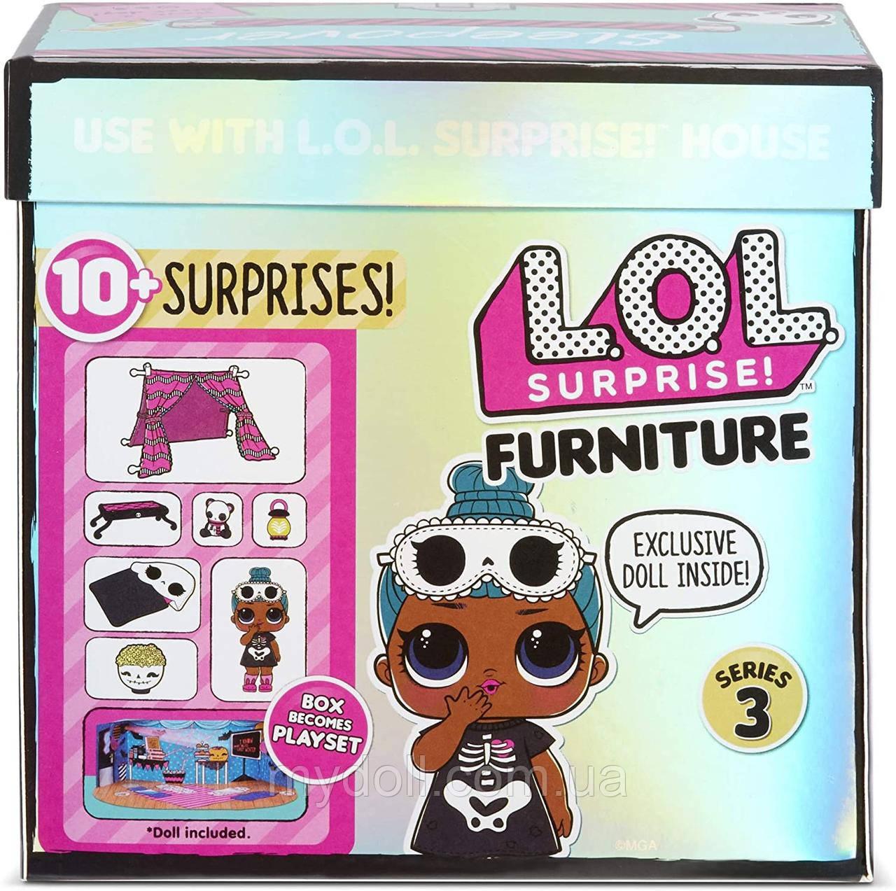 Комната Леди-Сплюшки Игровой набор Стильный интерьер с куклой LOL Furniture Sleepover L.O.L. Surprise! 570035