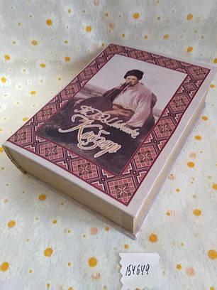 Шкатулка - книга дерево ткань, фото 2