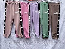 Спортивные брюки для девочек (28-36р) оптом купить от склада 7 км Одесса