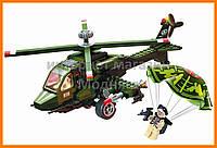 """Конструктор """"Военный вертолёт"""" 275 деталей Brick-818"""