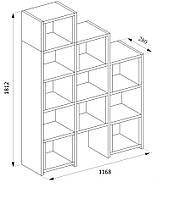 Стелаж-перегородка на 11 комірок, полка для книг, стелаж для іграшок ДСП, фото 2