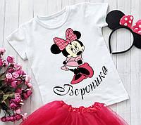 Детская Футболка Minnie Mouse (Минни Маус) Именная / Дитяча Футболка Minnie Mouse (Мінні Маус) Іменна, фото 1