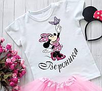 Дитяча Футболка Minnie Mouse (Мінні Маус) Іменна / Дитяча Футболка Мінні Маус Іменна