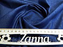 Ткань однотонный джинс темно-джинсового цвета