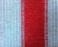 Пакетированя затеняющая декоративная сетка Отрада (3мх4,2м)